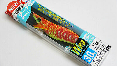 8869 Yo Zuri Egi Aurie-Q Search Double Glow Squid Lure Size 2.5 A1757-DLPI