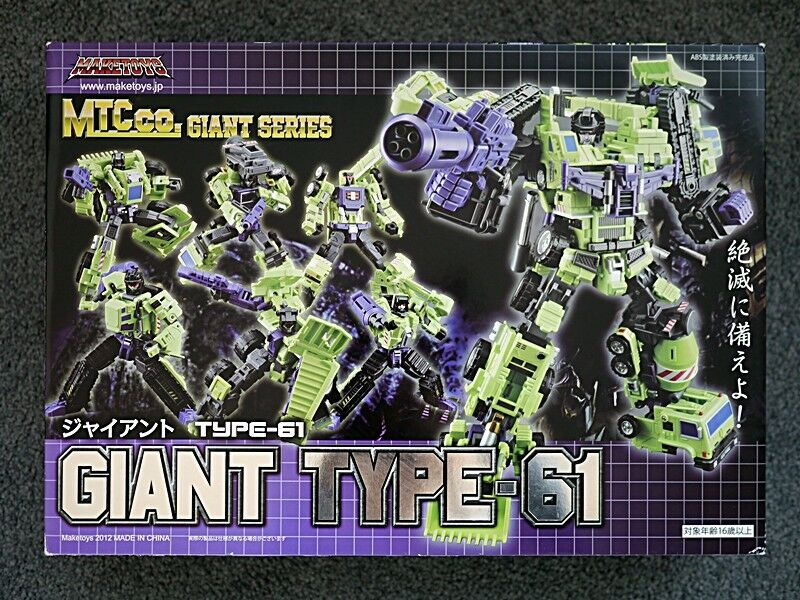 MISB MakeToys Transformers Green Giant Type-61 Devastator 3rd party