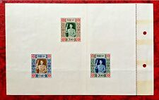China Taiwan Stamp SC#1124-6  #1126a 1955 President Chiang Kai-shek  MNH