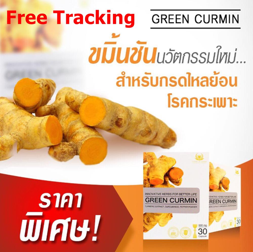 Green Curmin Thai Herb Relieve Symptoms Reflux Acids Stomach Curcuminiod Care 2