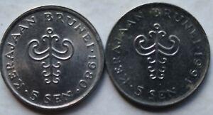 Brunei 2 pcs (1980 & 1991) 2nd Series 5 sen coin