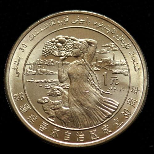 km111 China 1 Yuan 1985 UNC. Xinjian autonomous region Commemorative coin