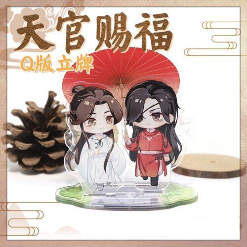 Tian Guan Ci Fu天官赐福 Hua Cheng花城 Xie Lian 谢怜Acrylic Stand Keychain Charms Gift