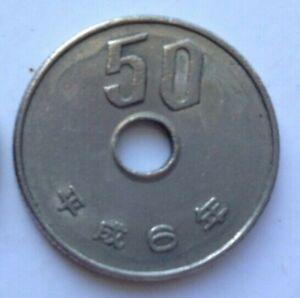Japan-50-Yen-6-1994-coin