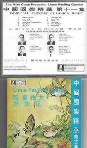 THE-LINUS-PAULING-QUARTET-Immortal-Chinese-Classics-TX-PSYCHE-CD-The-Mike-Gunn