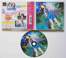 TRUE LOVE STORY sur Sony PLAYSTATION 1 PS1 Japan