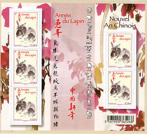 FEUILLET F4531 NEUF XX LUXE -ANNEE LUNAIRE CHINOISE DU LAPIN