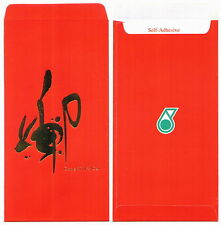 Ang pow red packet Petronas 1 pc Rabbit new 2011