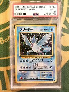 Psa 9 Articuno Holo Fossil Japanese Pokemon Card Ebay
