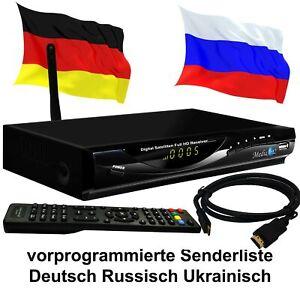 Russische-TV-Sat-Receiver-MEDIAART-2-mit-WLAN-Youtube-Astra-Hotbird-Sirius-Amos