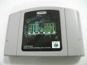 Nintendo-64-Tsumi-to-Batsu-Sin-and-Punishment-Japan-N64