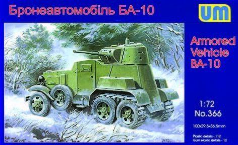 Unimodels UM366-1:72 Schützenpanzer BA-10