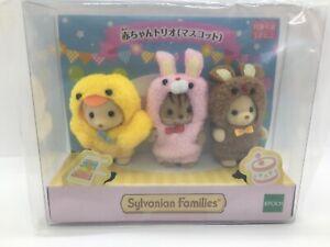 DHL//Fedex//JP Sylvanian Families MOLE FAMILY Calico Critters EPOCH