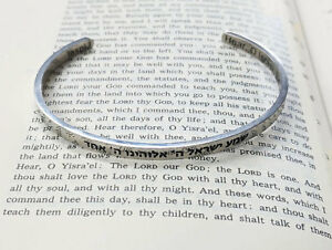 Stainless-Steel-HEAR-O-ISRAEL-BRACELET-Shema-Inspirational-Stackable-Cuff-Band