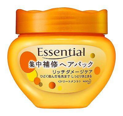 Kao Japan Essential Intensive Hair Mask (200g/6.7 fl.oz) - Rich Premier