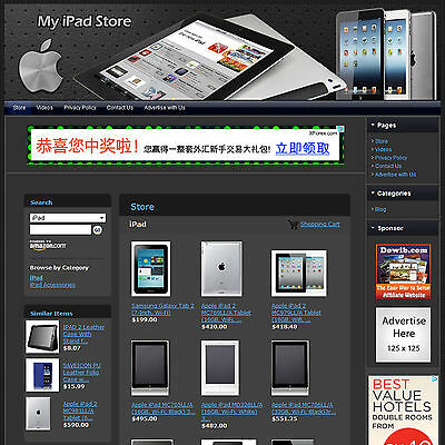 APPLE I PAD STORE - Professionally Designed & Fully Automated Affiliate Website