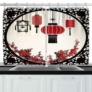 Lanterns And Cherry Blossom Kitchen Curtains Window Drapes 2 Panels Set 55 39 Ebay