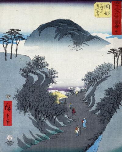 Asian landscape Decorative Art. 1522 .Going up snowy Mountain vintage POSTER