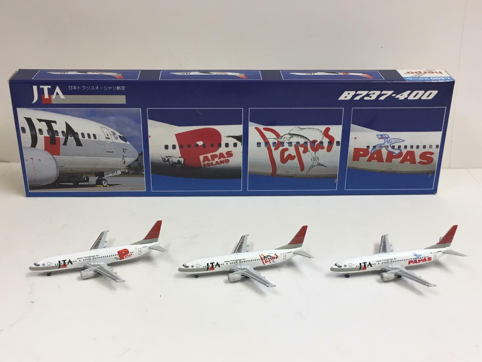 HERPA WINGS 500 Japon Transocean Air JTA B737-400  Papas Island Lot de 3