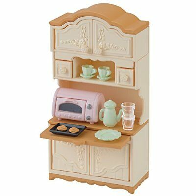 315 SB Figure Sylvanian Families furniture stylish accessories set