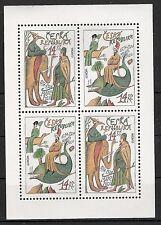 Europa CEPT, Tschechische Republik 1994 Mi 36/37 im Kleinbogen ** KW 20,00€