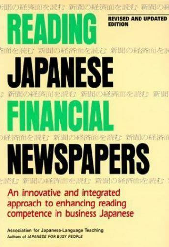 Reading Japanese Financial Newspapers, Association for Japanese-Language, Accept