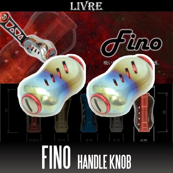 LIVRE LIVRE LIVRE Fino Titanium Handle Knob 2 pieces FIRE / ROT 0d6f45