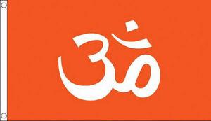 5' x 3' Hindu Flag Hindi Hinduism India Indian Religion Flags Asia ...