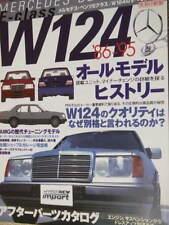 Hyper Rev Mercedes Benz W 124 E class book tuning AMG Brabus W124 E 500 medium