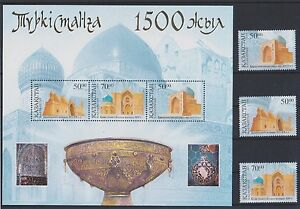 KAZAKHSTAN 2000 CULTURAL HERITAGE WITH TURKEY BLOCK & SERIE MICH# 297-299 MNH