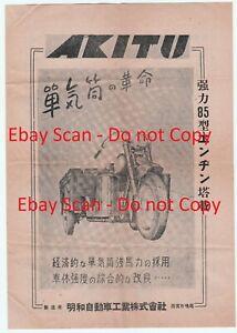 RARE ORIG Publicité Brochure Flyer-akitu/Akito moto camion 1946 Japon