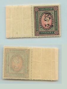 Armenia Armenia 1920 Sc 161 Mint Rta1984 With A Long Standing Reputation