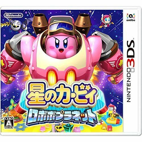 New 3DS Kirby Robo ball Planet of the stars Import Japan