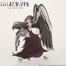 Puella Magi Madoka Magica Devil Homura pendant and stand + Ultimate Madoka stand
