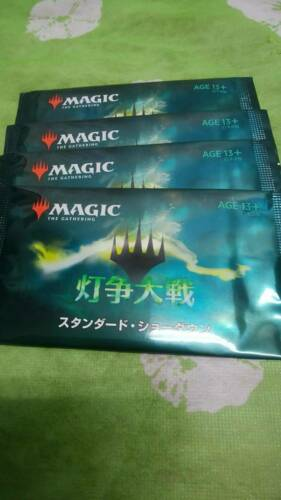 4x MTG Japanese War of the Spark Standard Showdown boos Mtg Great War Showdown