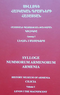 Ingenious Ruben Vardanyan Sylloge Numorum Armenorum Armenia Cilicia I Fancy Colours Vol