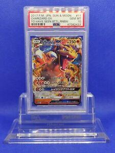 Charizard-GX-PSA-10-GEM-MINT-2017-S-amp-M-Japanese-Seen-Battle-Rainbow-Pokemon