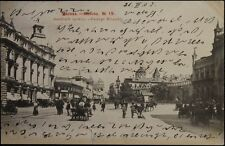 RUSSIA 1907 PC Postcard Moscow - Andelfingen CH Scherer 19 Kitaysky Passage DAMG