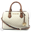 Michael-Kors-Bedford-Leather-Signature-Large-Duffle-Satchel-Handbag thumbnail 19