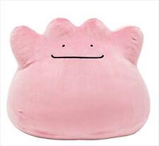 4521329222790 Metamon Pokemon Center Original Plush Doll Ditto