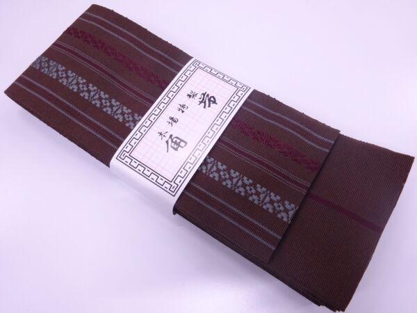 Obbediente Bnwt Uomo Giapponese Marrone/rosso/grigio Kenjo Kaku Obi Per Yukata/arti Marziali Regalo? Facile E Semplice Da Gestire