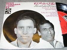 DEKH TAMASHA LAKDI KA Yusuf Azad Qawwal & Talib Bollywood INDIA 1973 EP N MINT