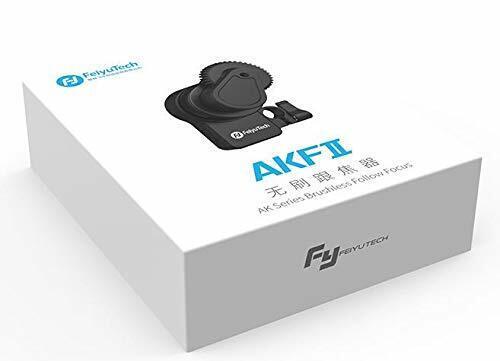 Feiyutech brushless Follow Focus AKF II para ak serie ak2000 ak4000 Gimbal