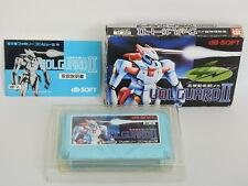 Volguard II (Nintendo Entertainment System, 1985) - Japanese Version