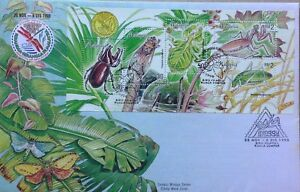 Malaysia FDC with Miniature Sheet (28.11.1998) - Insects of Malaysia (B)
