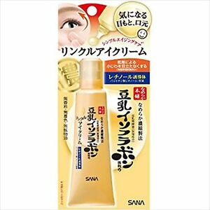 SANA-Soymilk-Isoflavone-Wrinkle-Eye-Cream-25-g-Nameraka-Honpo-JAPAN-fast-ship