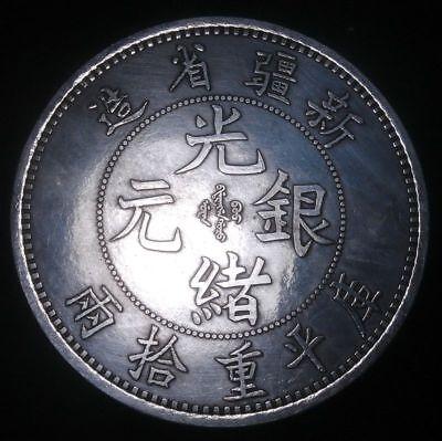Palma Tamaño Enorme Dragón Chino Moneda Forma Pisapapeles 88mm Sungarei Other Asian Antiques