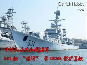 Ostrich-Hobby-resin-kit-1-700-Chinese-Type-053K-Jiangdong-class-Yingtan-Frigate