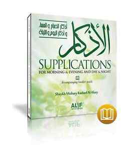 Supplications-for-the-Morning-and-Evening-by-MISHARY-AL-AFASY