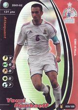 FOOTBALL CHAMPIONS 2001-02 Youri Djorkaeff 020/105 Equipe de FRANCE FOIL